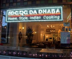 Maya da Dhaba - Hotel Accommodation