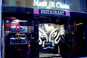 Mask of China - Hotel Accommodation