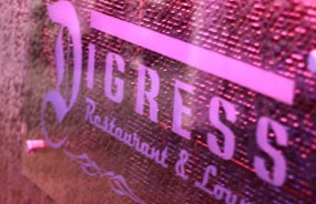 Digress Restaurant and Lounge - Hotel Accommodation