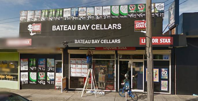 Bateau Bay Cellars - Hotel Accommodation