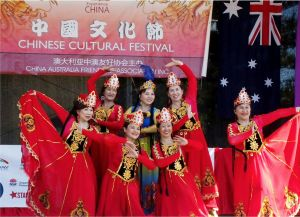 Central Coast Chinese Cultural Festival Moon Festival - Hotel Accommodation