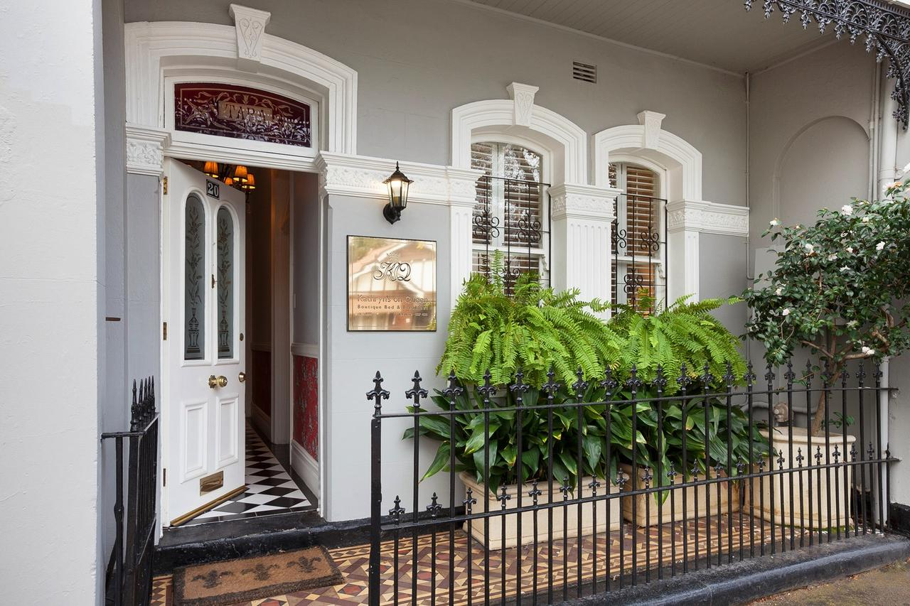 Stunning Terrace in Centennial Park - Hotel Accommodation